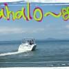 本日、三崎からジェットボートでお越しのお客様ヾ(o´∀`o)ノ❤クルージング❤カヤック❤手ぶらでBBQ