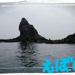 "kauwelaの""遅い""夏休み(∩´∀`∩)☀☁ジェットスキー・ツーリング💗in江ノ島💗えぼし岩💗"