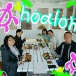 🌺先週のkauwela(*´∀`*)ノ🌺三浦海岸🌺ランチ🌺三浦半島わかめ🌺おすすめ🌺