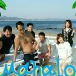 週末のkauwela⤴GW・おすすめ🌴🌈三浦海岸🌺手ぶらでBBQ🌺パドルサーフィン🌺sap🌺おすすめ🌺釣り