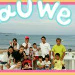 週末のkauwela🌴(先週・先々週)三浦海岸☀ジェットスキー☀2018年☀花火大会☀おすすめ✨観覧席