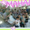 【22日・25日・26日】三浦海岸花火大会🎵手ぶらでBBQ🎵週末は、ワンちゃん祭り(笑)❤🐶❤